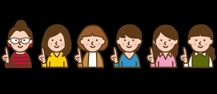 6人の女性 イラスト